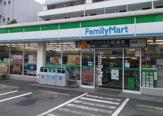 ファミリーマート鶴見中央三丁目店