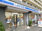 ローソン 横浜鶴見中央三丁目店