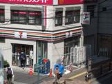 セブン-イレブン北千住駅西口店