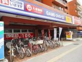 GEO川崎店