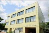 横浜市鶴見図書館