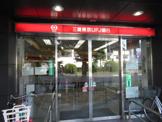 三菱東京UFJ銀行 千住支店