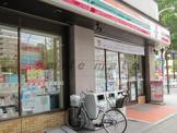 セブンイレブン伊勢佐木長者町駅前店