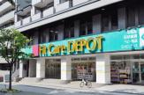 FitCareDEPOT サファーレ中川店