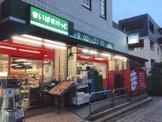 まいばすけっと 荏田南店