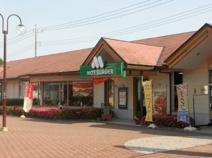 モスバーガー 五月台店