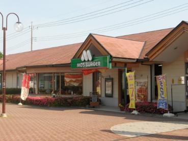 モスバーガー 五月台店の画像1