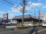 和食レストランとんでん宿河原店