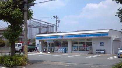 ローソン 宿河原三丁目店の画像1