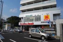 キリン堂新百合ヶ丘店