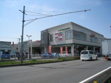 マルエツ 西大宮駅前店の画像1