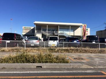 マルエツ 西大宮駅前店の画像4