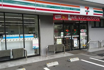セブンイレブン江東塩浜店の画像1