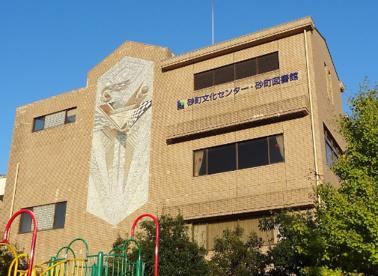 江東区立砂町図書館の画像1