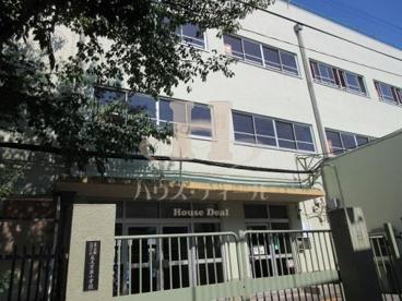 尾久宮前小学校の画像1