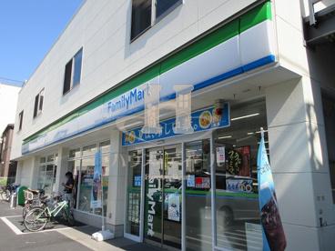 ファミリーマート西尾久一丁目店の画像1