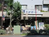 エヌマート小台店