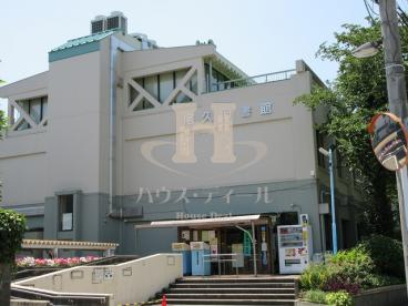 尾久図書館の画像1