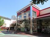Olympicスーパーマーケット西尾久店