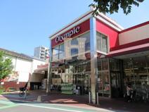 Olympicスーパーマーケット西尾久店