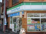 ファミリーマート兼升西尾久店
