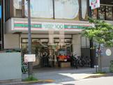ローソン100西尾久3丁目店