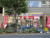 ミニストップ西尾久2丁目店