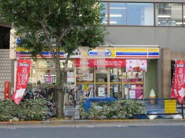 ミニストップ西尾久2丁目店の画像1