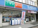 ローソン 神奈川警察署前店
