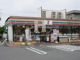 セブンイレブン戸田喜沢1丁目店