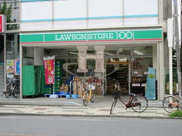 ローソンストア100戸田喜沢店の画像1