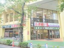 マルマンストア 椎名町店