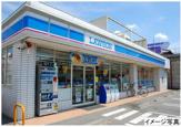 ローソン JR奈良駅西店