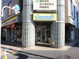 ミニストップ日本橋馬喰町2丁目店