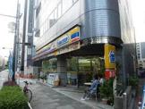 ミニストップ 新川1丁目店