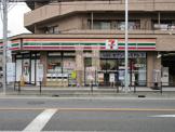 セブンイレブン戸田本町1丁目店