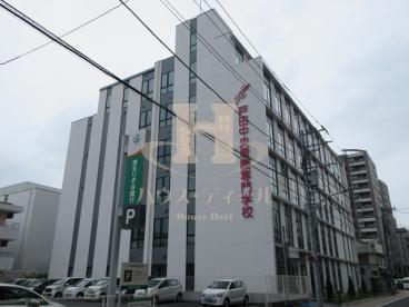 戸田中央看護専門学校の画像1