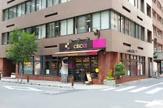 cisca日本橋本町店