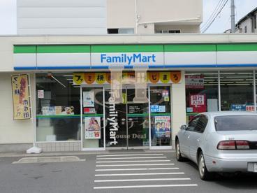 ファミリーマート戸田本町1丁目店の画像1