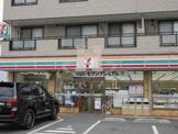 セブンイレブン戸田公園駅西口店