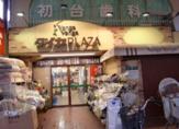 ベンガベンガ ダイヤ店