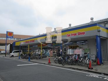 マツモトキヨシ ビーンズ戸田公園店の画像1