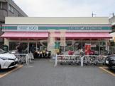 ローソンストア100戸田本町店