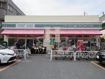 ローソンストア100戸田本町店の画像1