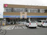 ローソン戸田本町5丁目店