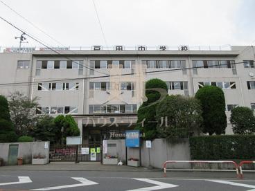 戸田中学校の画像1