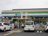 ファミリーマート戸田公園店
