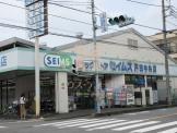 ドラッグセイムス戸田中央店