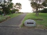 おゆみ野あきのみち公園