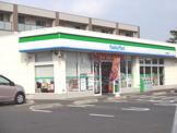 ファミリーマート千葉誉田駅前店